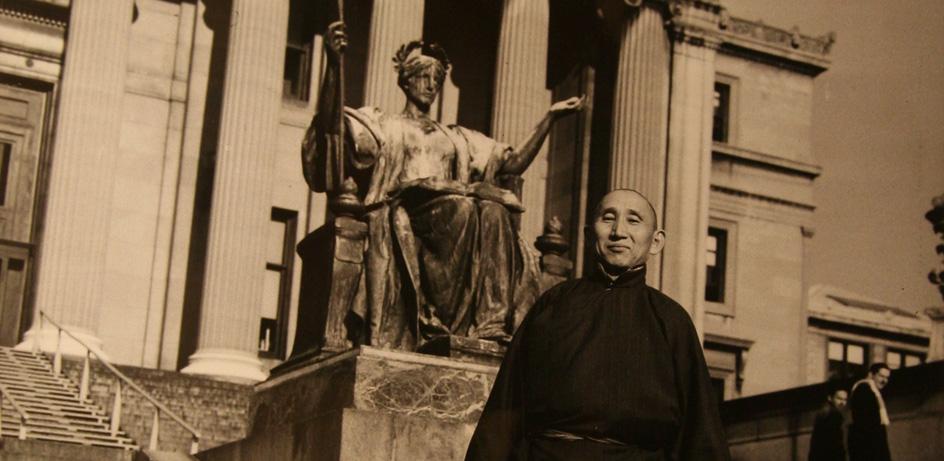 Geshe Ngawang Wangyal at Columbia University Podcast