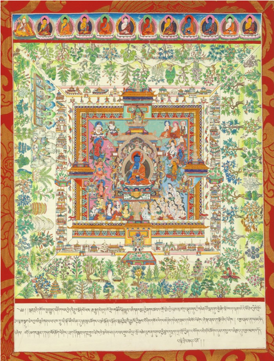 Buddhist Leadership & The Medicine Buddha - Ep. 237 of the Bob Thurman Podcast Podcast Image via www.himalayanart.org.